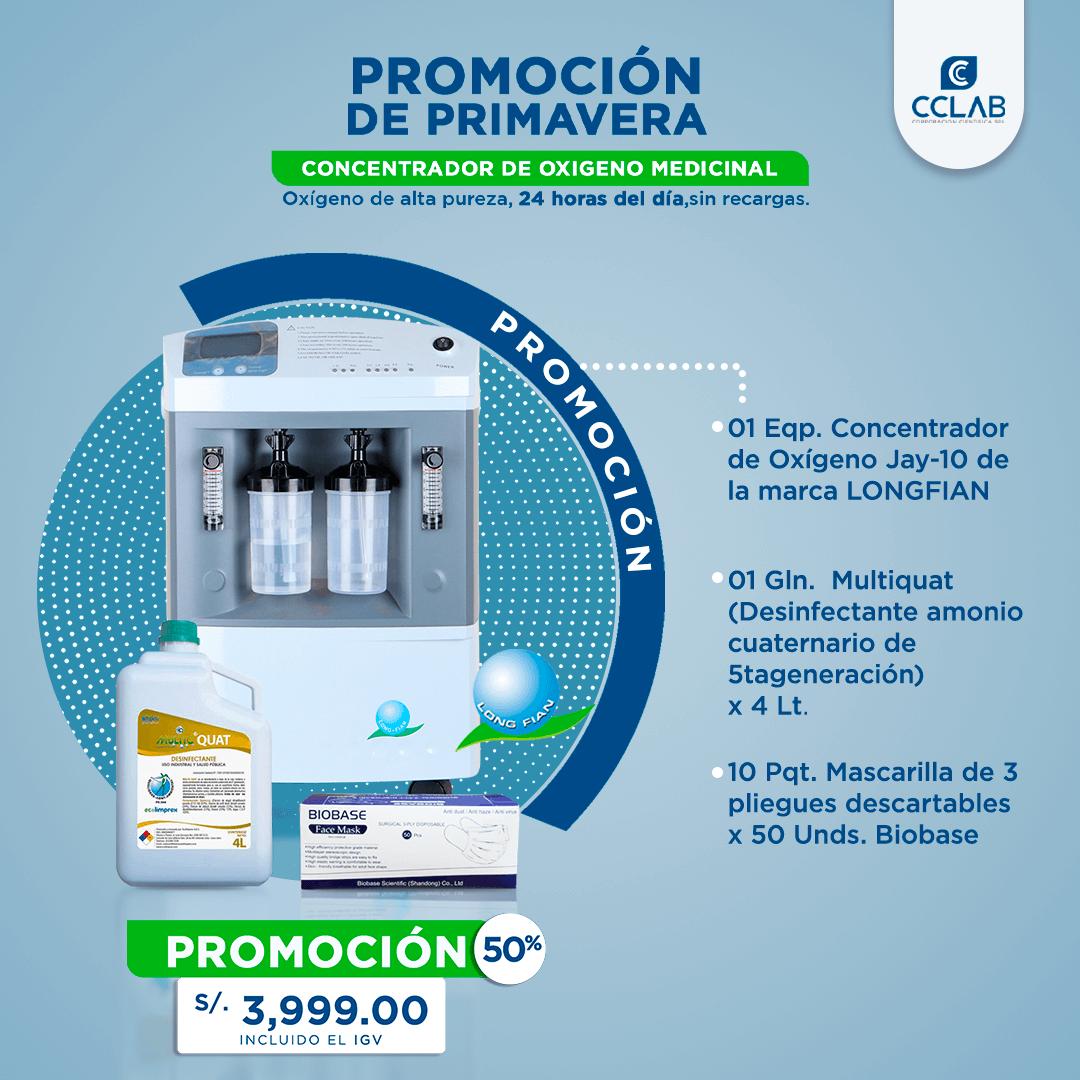 precio-promocion-concentrador-de-oxigeno